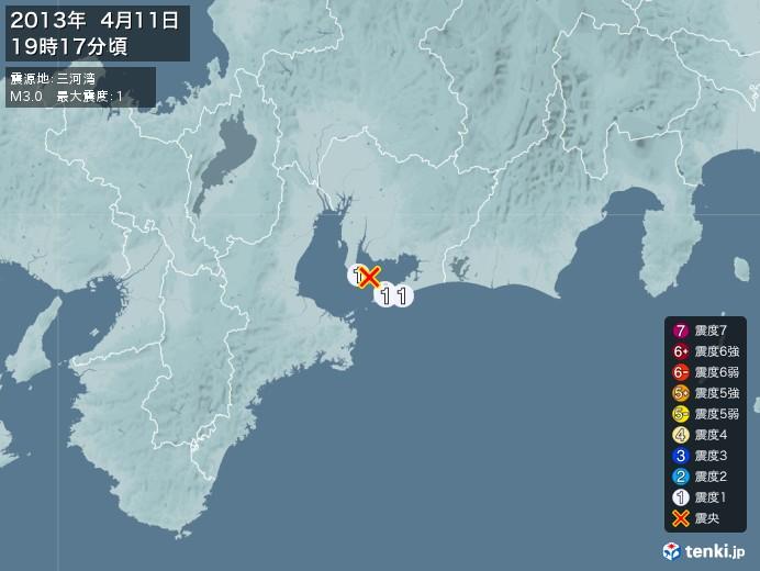 地震情報(2013年04月11日19時17分発生)