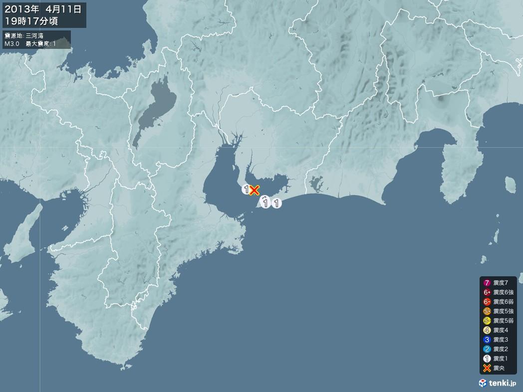 地震情報 2013年04月11日 19時17分頃発生 最大震度:1 震源地:三河湾(拡大画像)