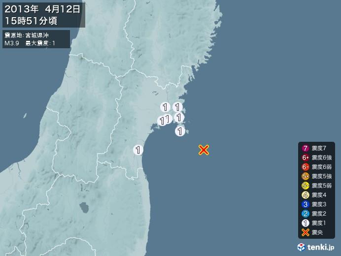 地震情報(2013年04月12日15時51分発生)
