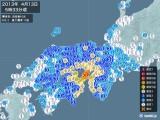 2013年04月13日05時33分頃発生した地震