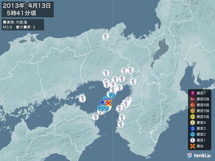 地震情報(2013年04月13日05時41分発生)