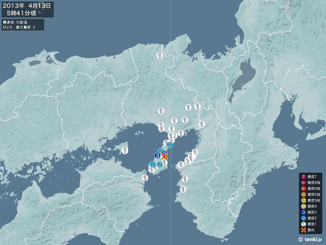 地震情報 2013年04月13日 05時41分頃発生 最大震度:3 震源地:大阪湾(拡大画像)