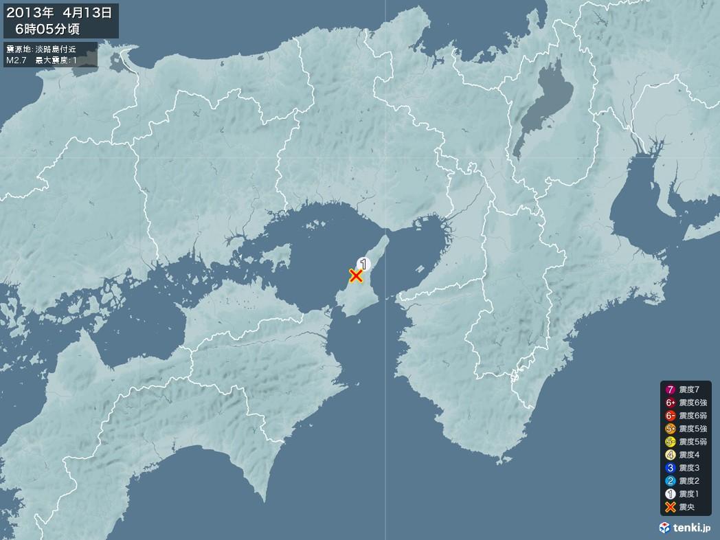 地震情報 2013年04月13日 06時05分頃発生 最大震度:1 震源地:淡路島付近(拡大画像)