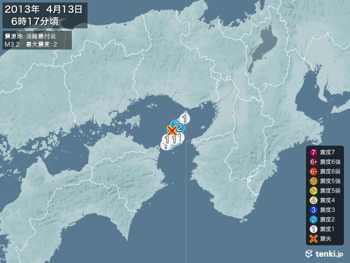 地震情報(2013年04月13日06時17分発生)