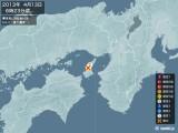 2013年04月13日06時23分頃発生した地震