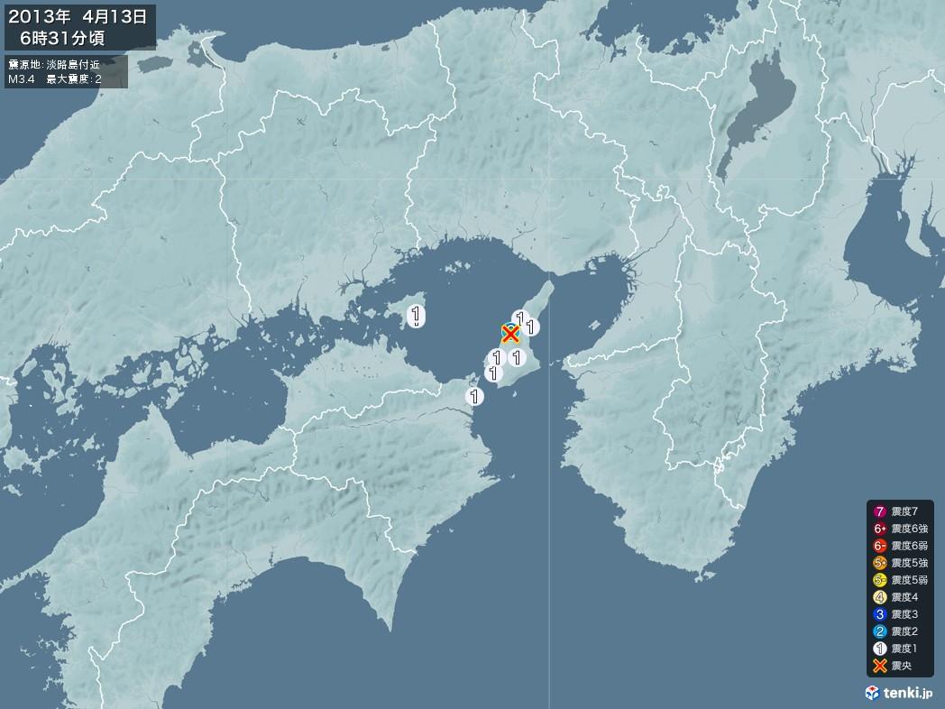 地震情報 2013年04月13日 06時31分頃発生 最大震度:2 震源地:淡路島付近(拡大画像)
