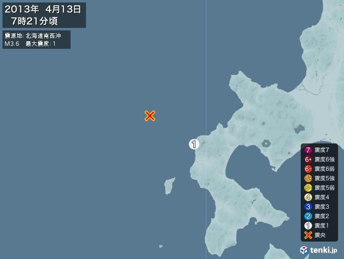 地震情報(2013年04月13日07時21分発生)