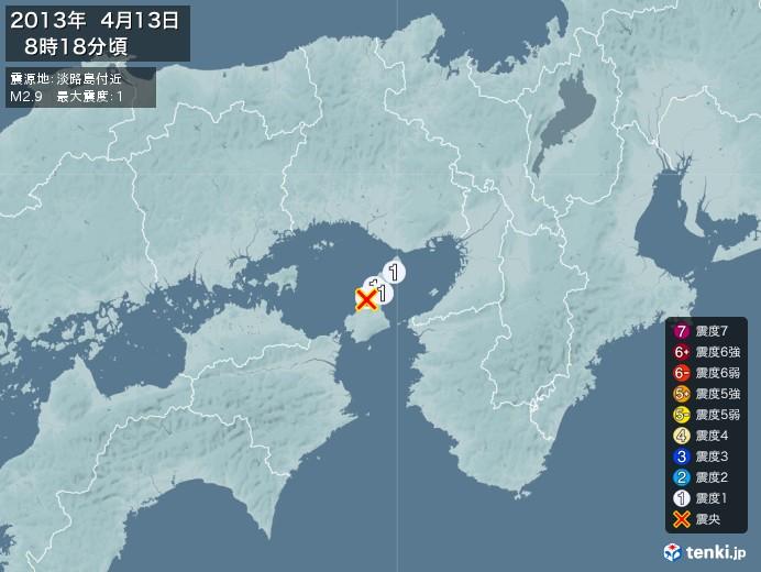 地震情報(2013年04月13日08時18分発生)