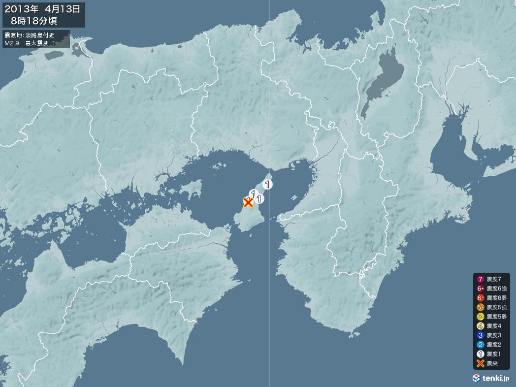 地震情報 2013年04月13日 08時18分頃発生 最大震度:1 震源地:淡路島付近(拡大画像)