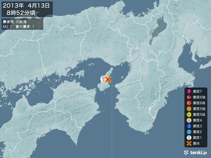 地震情報(2013年04月13日08時52分発生)