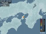 2013年04月13日08時52分頃発生した地震