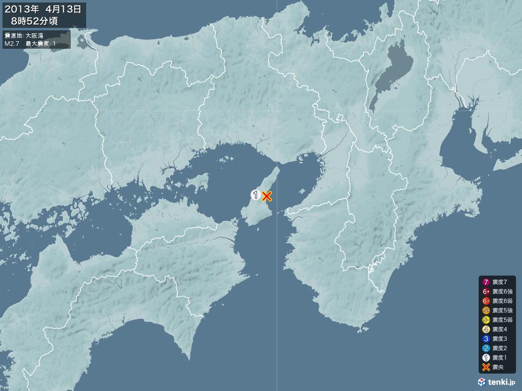 地震情報 2013年04月13日 08時52分頃発生 最大震度:1 震源地:大阪湾(拡大画像)