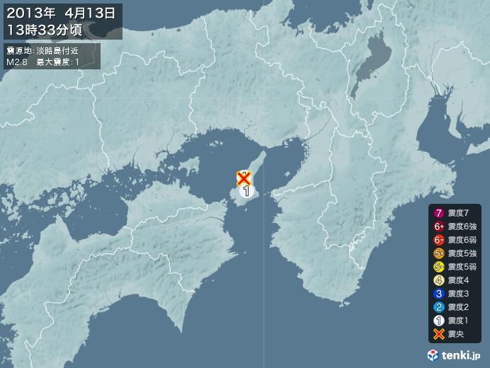 地震情報(2013年04月13日13時33分発生)