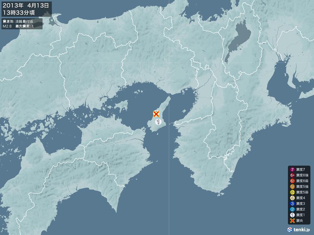 地震情報 2013年04月13日 13時33分頃発生 最大震度:1 震源地:淡路島付近(拡大画像)