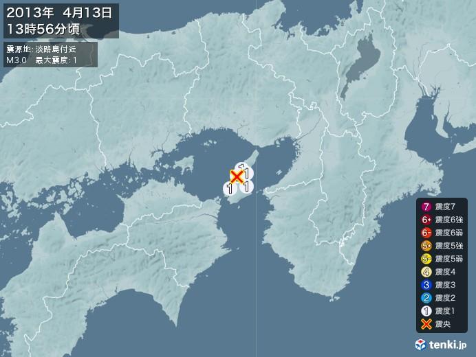 地震情報(2013年04月13日13時56分発生)