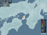 2013年04月13日13時56分頃発生した地震