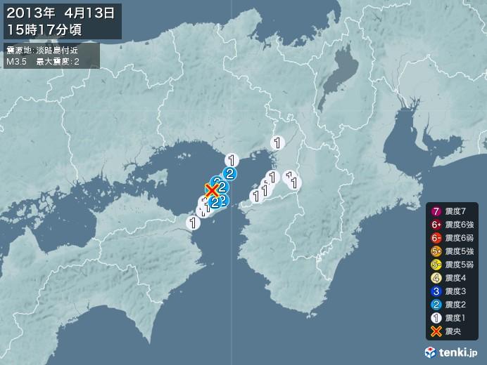 地震情報(2013年04月13日15時17分発生)