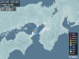 2013年04月13日15時17分頃発生した地震
