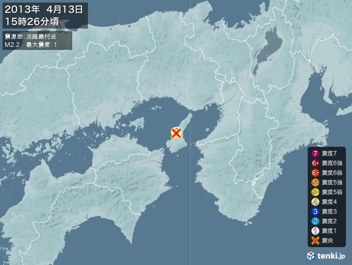 地震情報(2013年04月13日15時26分発生)