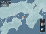 2013年04月13日15時26分頃発生した地震