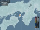 2013年04月13日15時29分頃発生した地震