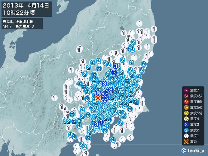 地震情報(2013年04月14日10時22分発生)