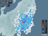 2013年04月14日10時22分頃発生した地震