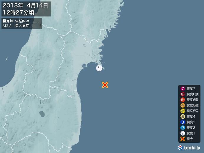 地震情報(2013年04月14日12時27分発生)