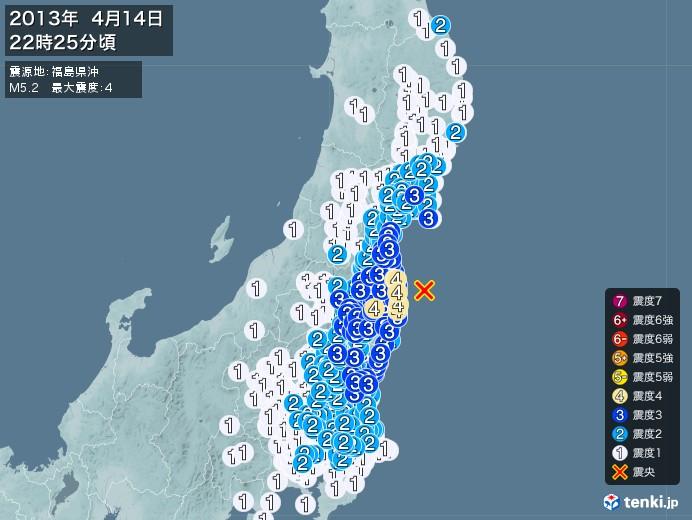 地震情報(2013年04月14日22時25分発生)