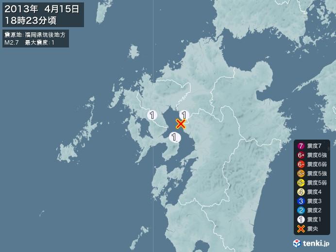 地震情報(2013年04月15日18時23分発生)