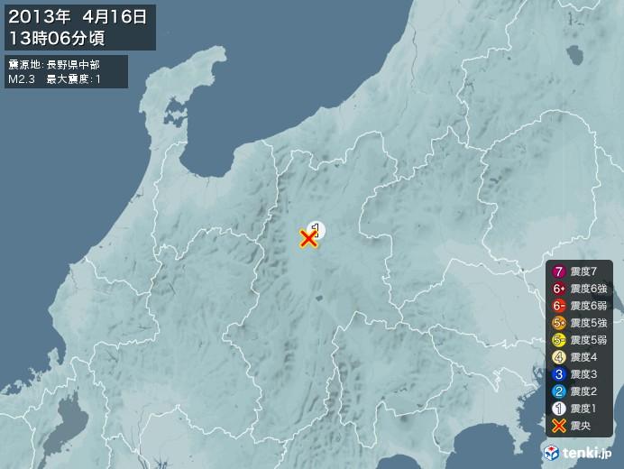 地震情報(2013年04月16日13時06分発生)