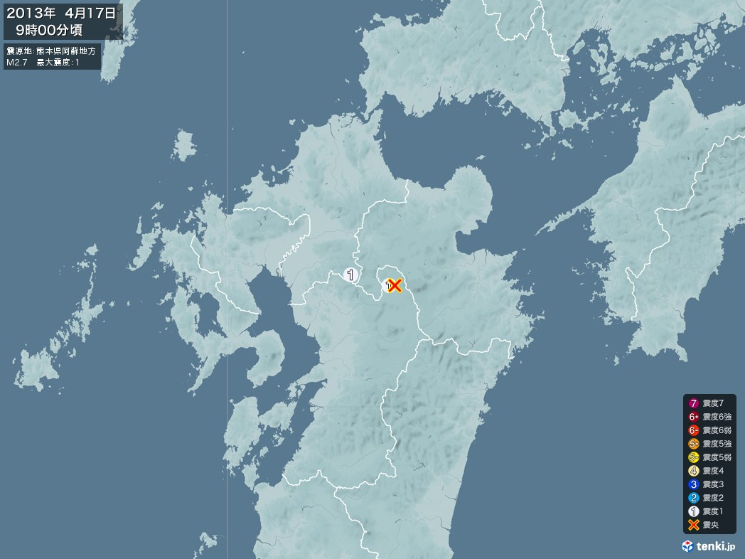 地震情報 2013年04月17日 09時00分頃発生 最大震度:1 震源地:熊本県阿蘇地方(拡大画像)