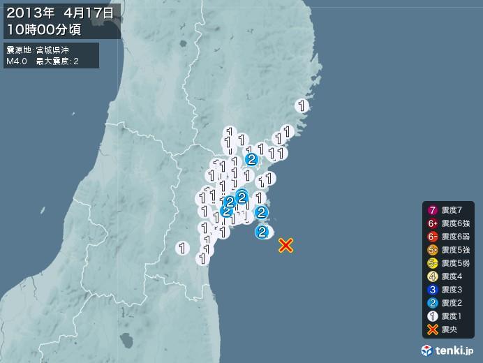 地震情報(2013年04月17日10時00分発生)