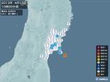 2013年04月17日10時00分頃発生した地震