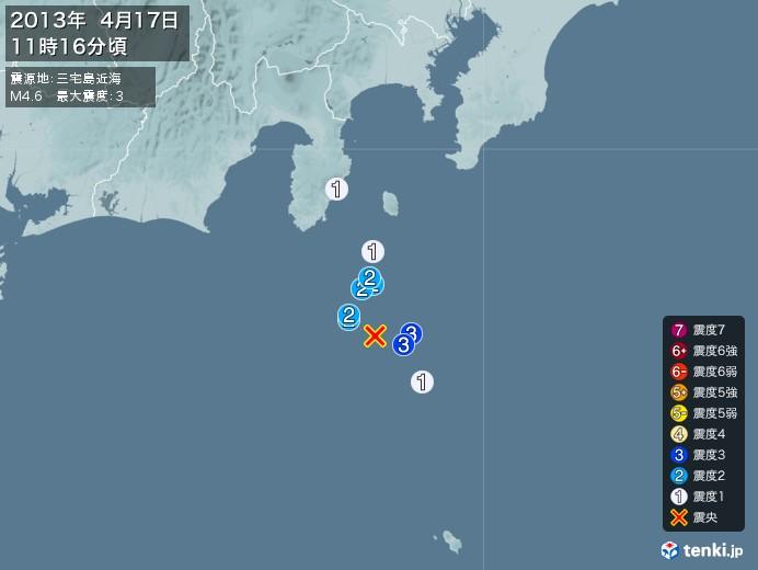 地震情報(2013年04月17日11時16分発生)
