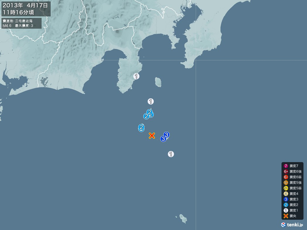 地震情報 2013年04月17日 11時16分頃発生 最大震度:3 震源地:三宅島近海(拡大画像)