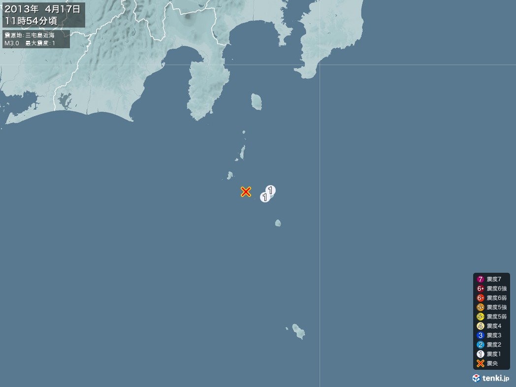 地震情報 2013年04月17日 11時54分頃発生 最大震度:1 震源地:三宅島近海(拡大画像)
