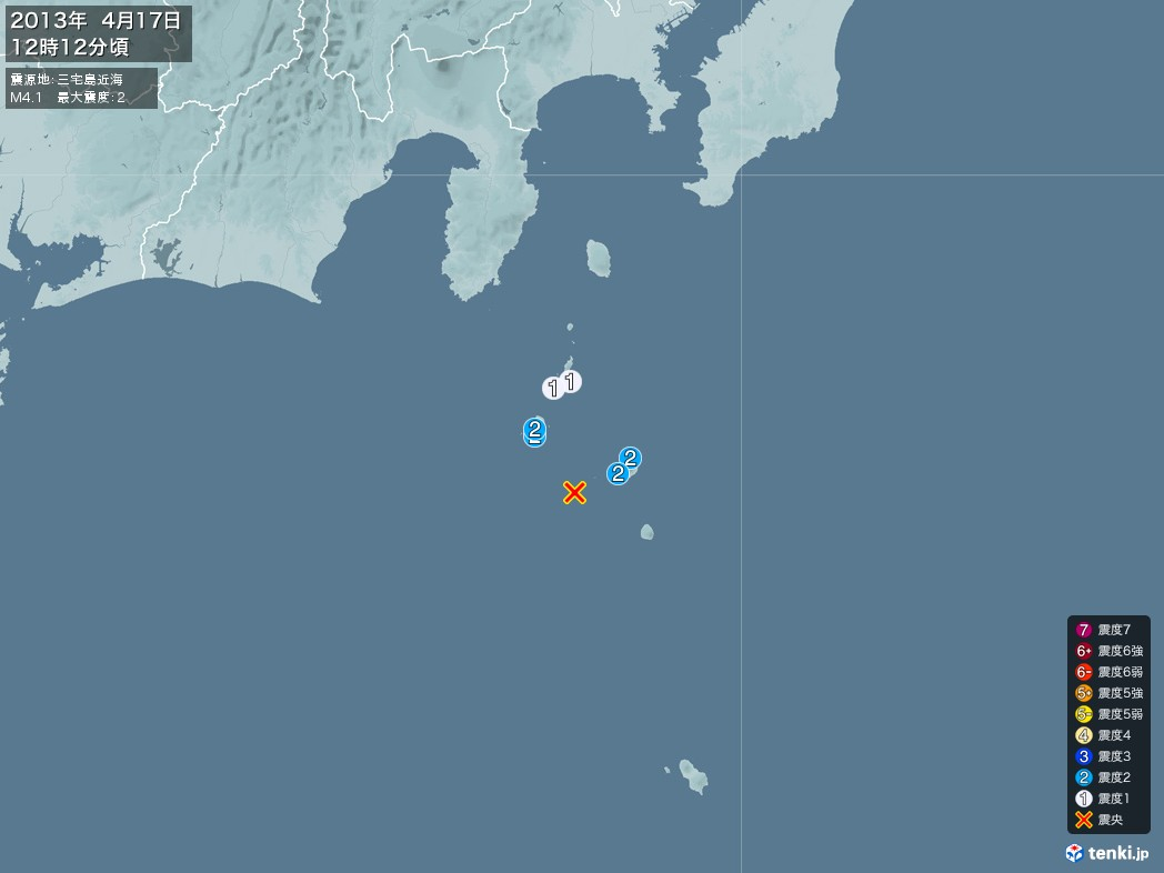 地震情報 2013年04月17日 12時12分頃発生 最大震度:2 震源地:三宅島近海(拡大画像)