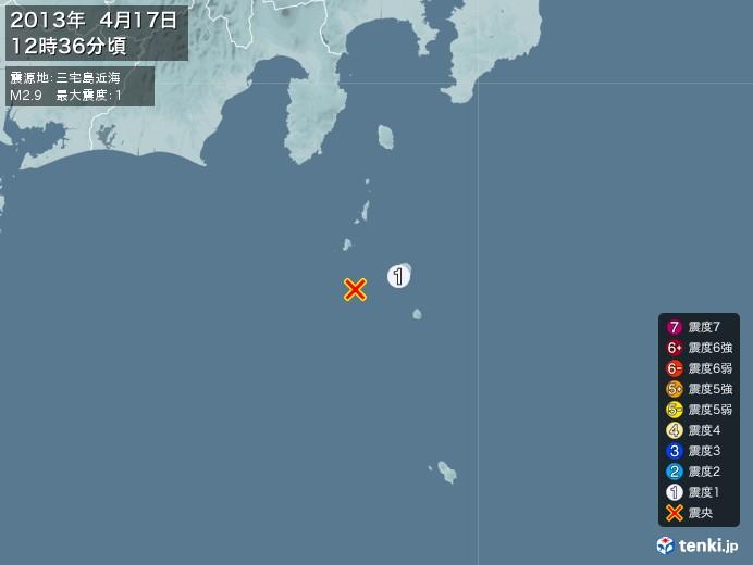 地震情報(2013年04月17日12時36分発生)