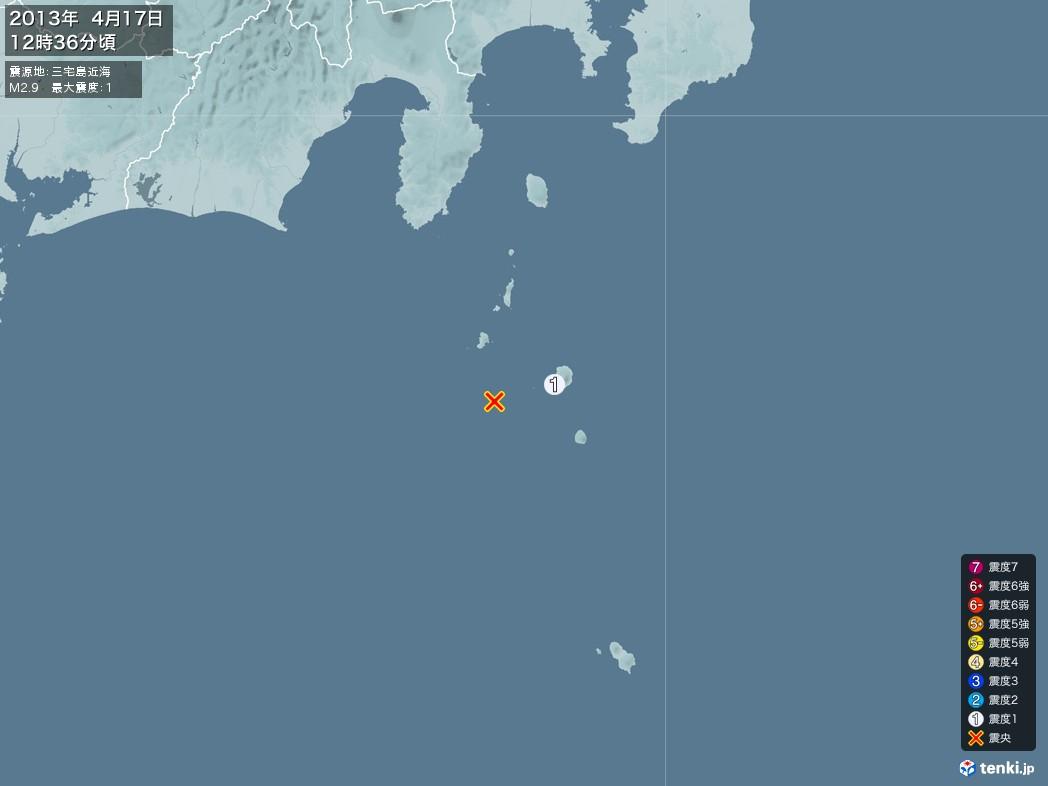 地震情報 2013年04月17日 12時36分頃発生 最大震度:1 震源地:三宅島近海(拡大画像)