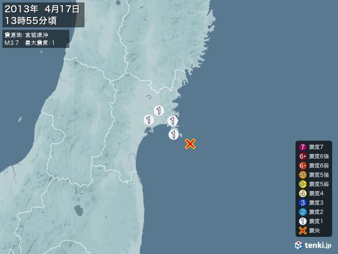 地震情報(2013年04月17日13時55分発生)