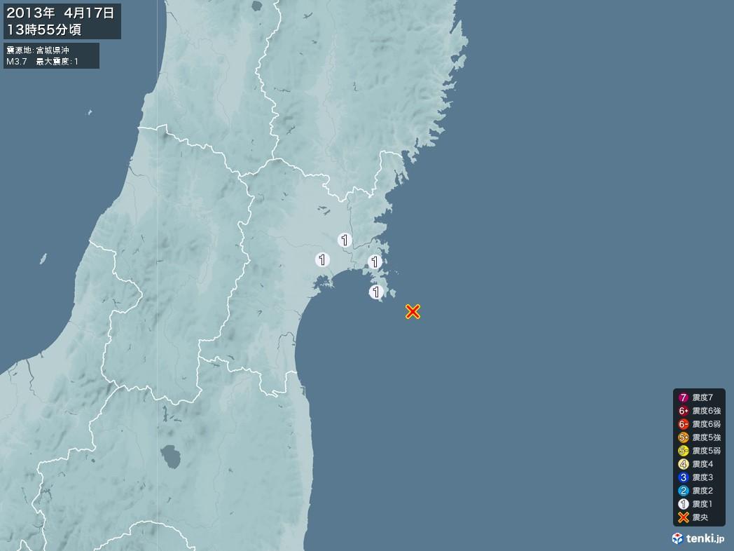 地震情報 2013年04月17日 13時55分頃発生 最大震度:1 震源地:宮城県沖(拡大画像)