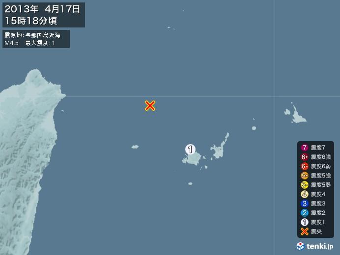地震情報(2013年04月17日15時18分発生)