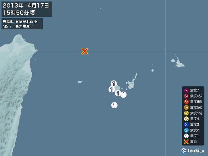 地震情報(2013年04月17日15時50分発生)