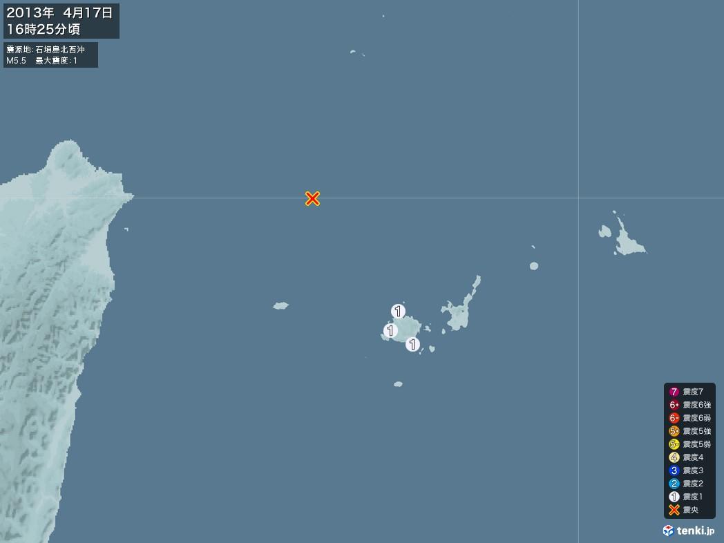 地震情報 2013年04月17日 16時25分頃発生 最大震度:1 震源地:石垣島北西沖(拡大画像)