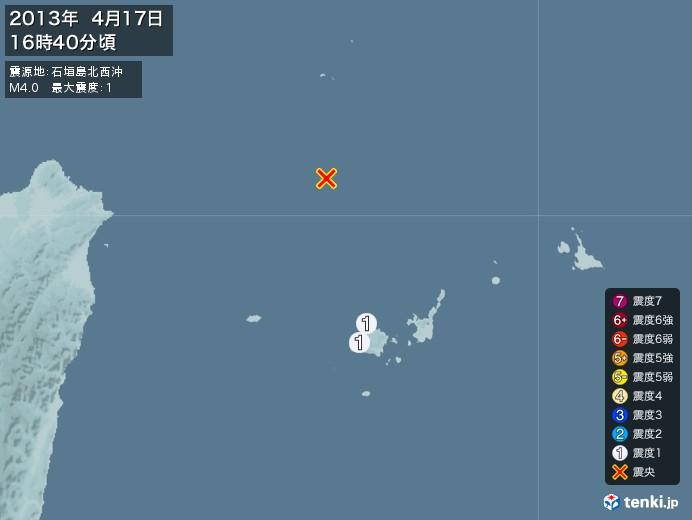 地震情報(2013年04月17日16時40分発生)