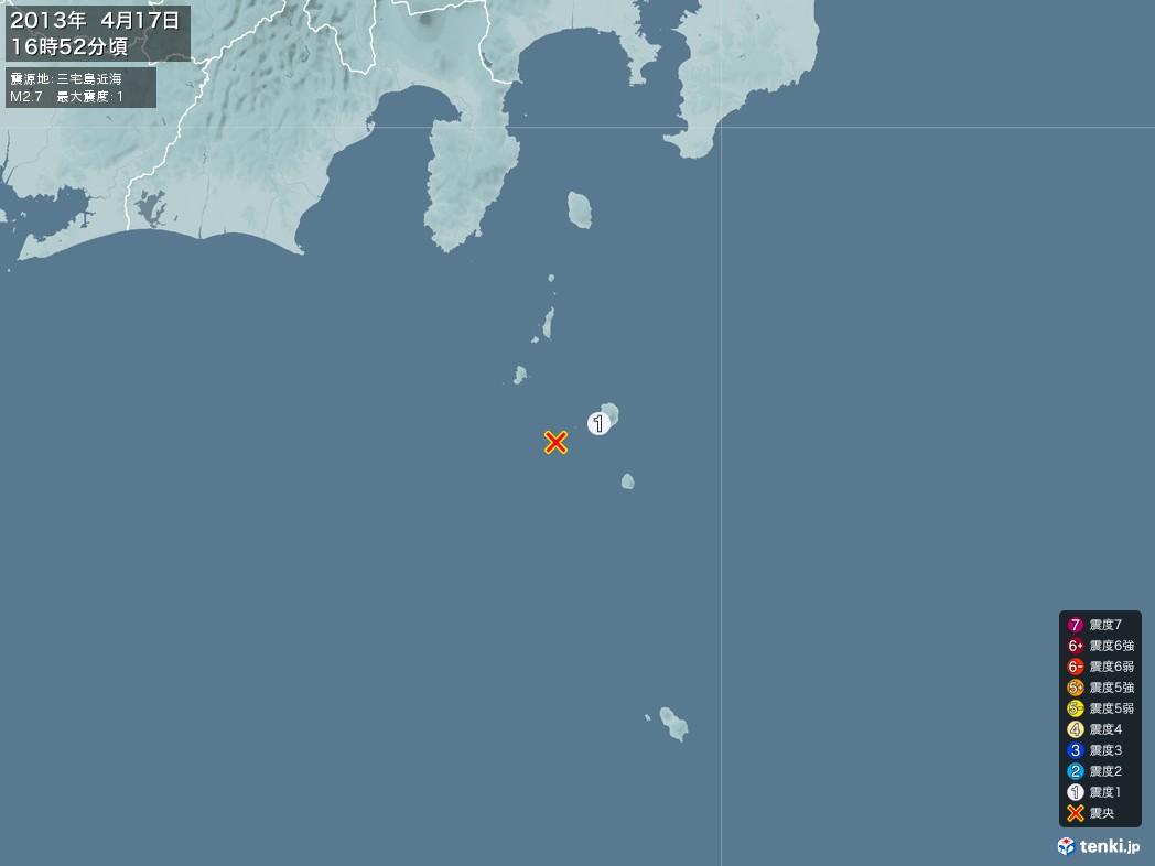 地震情報 2013年04月17日 16時52分頃発生 最大震度:1 震源地:三宅島近海(拡大画像)
