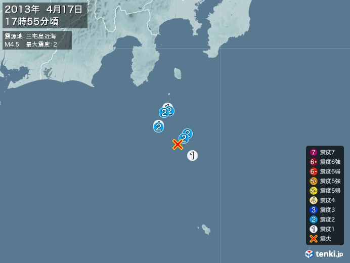 地震情報(2013年04月17日17時55分発生)