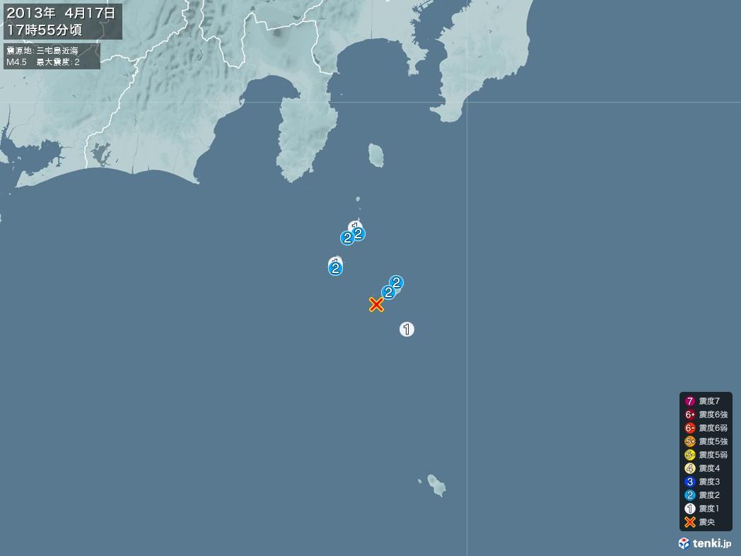 地震情報 2013年04月17日 17時55分頃発生 最大震度:2 震源地:三宅島近海(拡大画像)