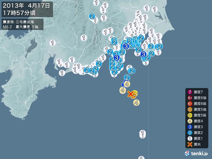 地震情報(2013年04月17日17時57分発生)